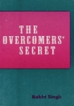 Overcomers_Secret_sm