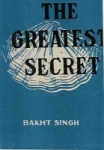 greatestsecret_sm