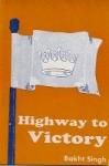 highway_sm